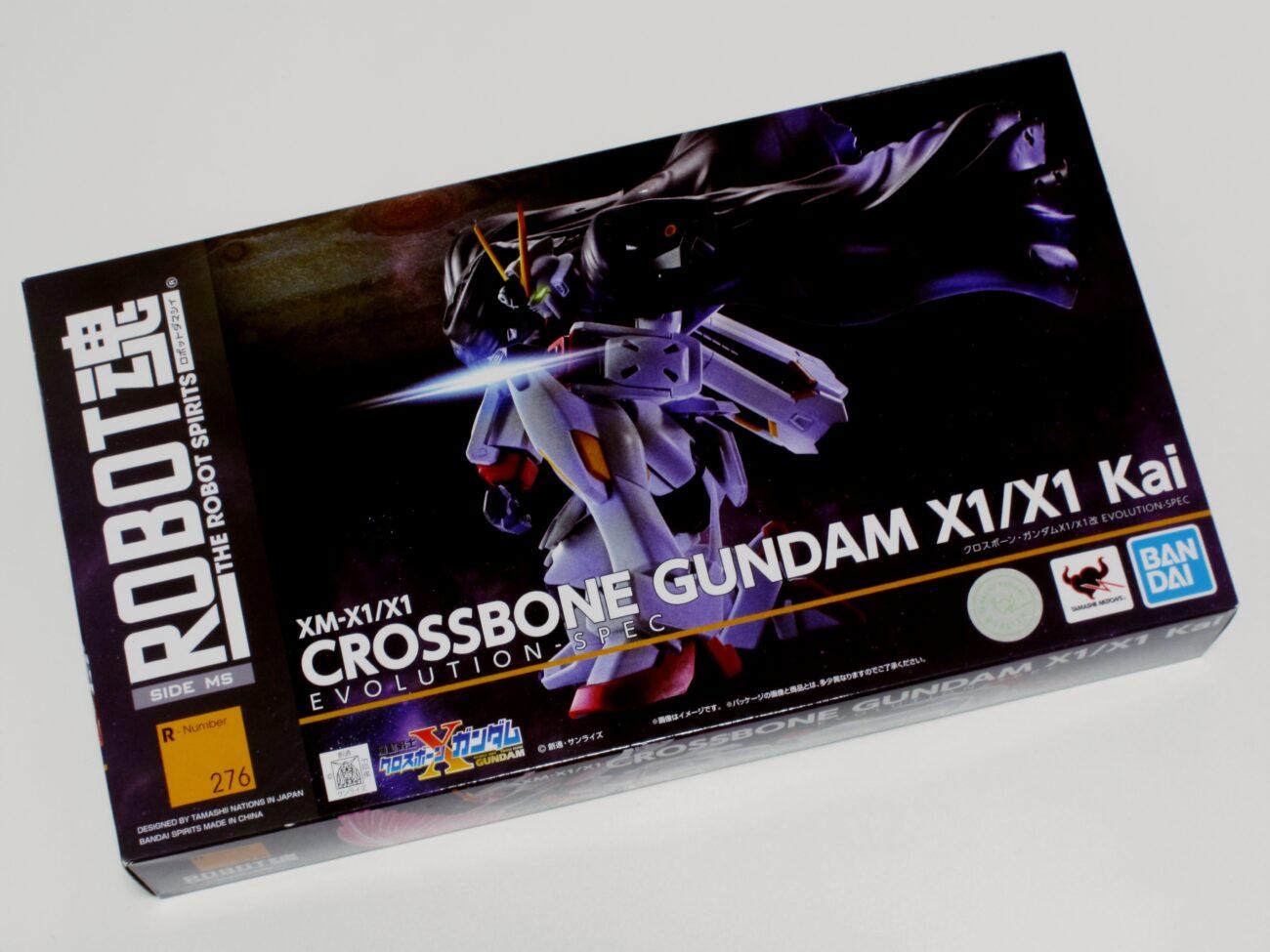 クロスボーンX1