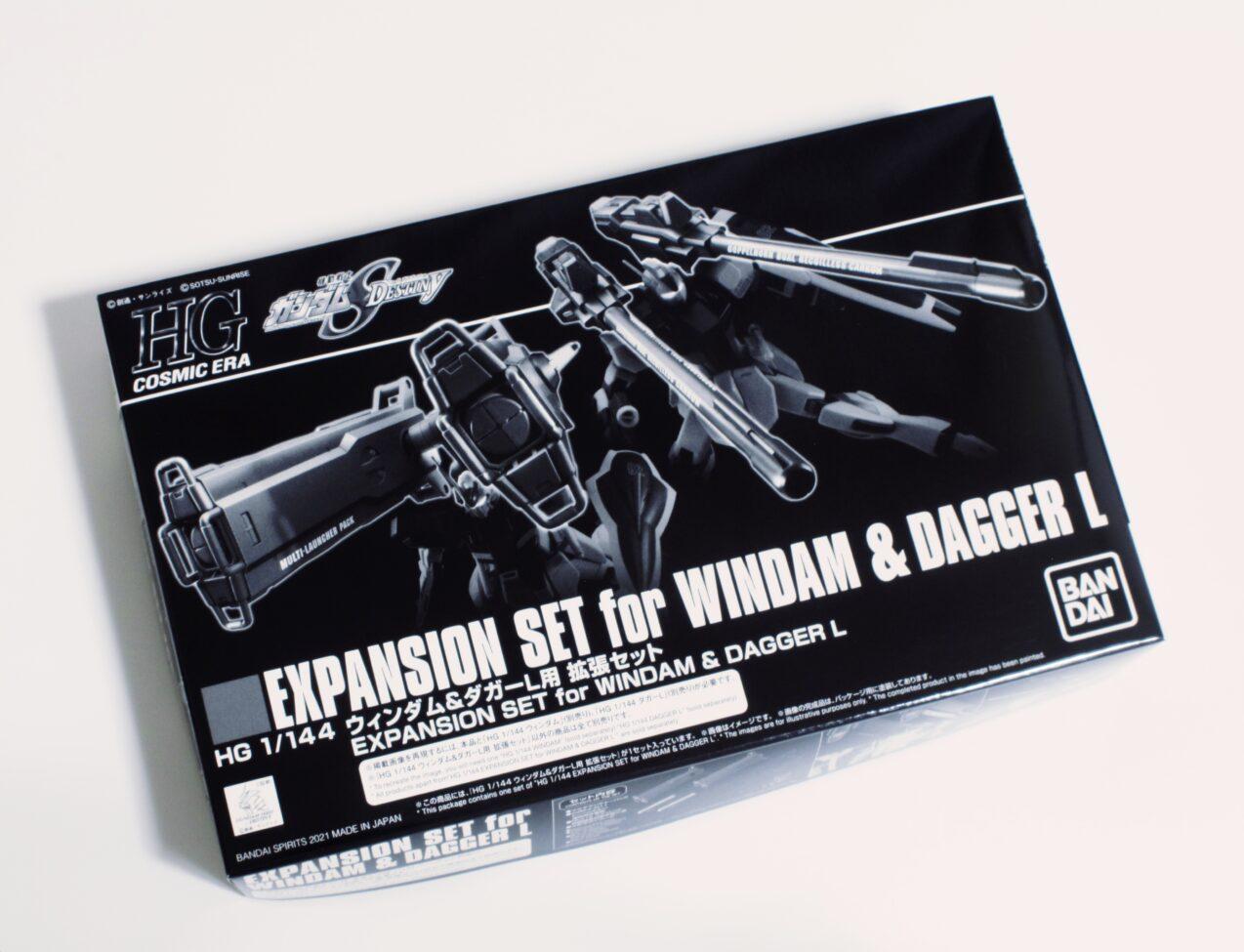 ウィンダム&ダガーL用 拡張セット